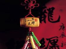 单页喜庆春节PPT模板下载