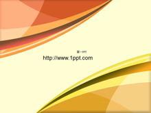 黄色科技PPT模板下载
