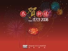 礼花新年ppt中国嘻哈tt娱乐平台tt娱乐官网平台