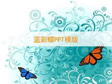 精美时尚的韩国蝴蝶PPT模板下载