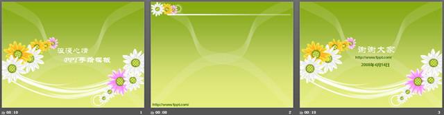 动态花朵PPT模板下载
