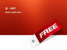 红色简洁韩国PPT模板下载