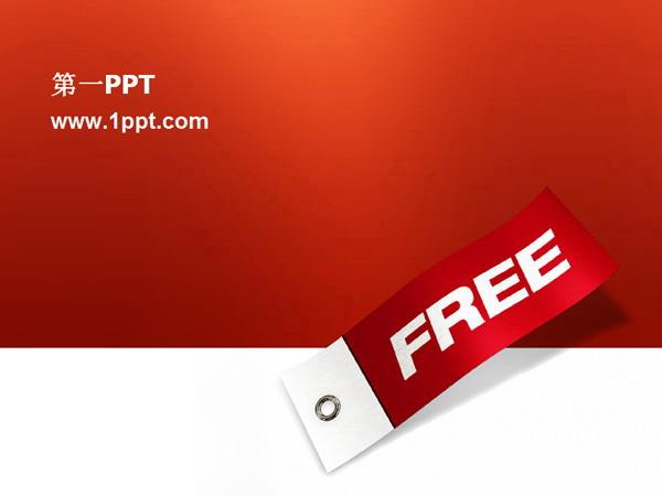 红色简洁韩国PPT模板