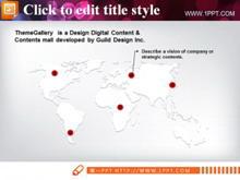 世界地图PPT插图素材