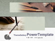 古典书法中国风PPT模板下载
