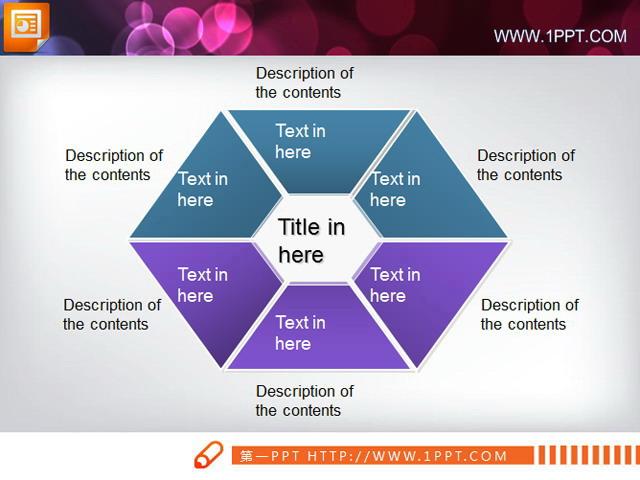 ppt模板结构图_菱形组织结构图PPT模板 - 第一PPT