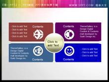 四部分组成的立体PPT文本框素材