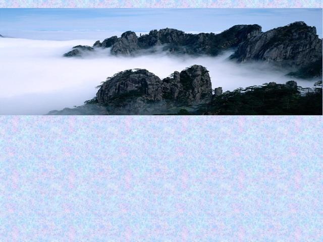 山峰云海自然风光ppt背景图片下载