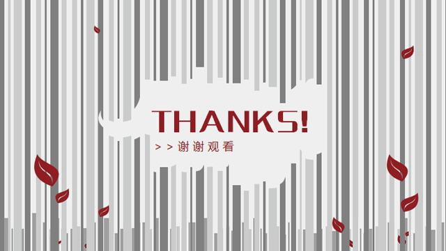 动态谢谢观看ppt模板下载,关键词:放映结束ppt模板,the end,谢谢