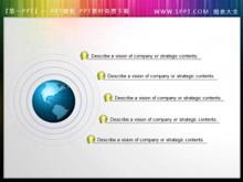 地球仪PPT小插图素材下载
