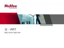 McAfee公司介绍PPT中国嘻哈tt娱乐平台tt娱乐官网平台