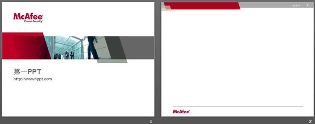 mcafee公司介绍ppt模板下载图片