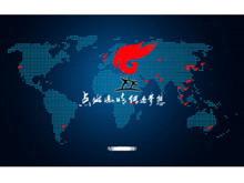 优秀的中国风奥运主题PPT模板下载