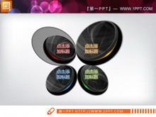 绚丽的黑色PPT组织结构图