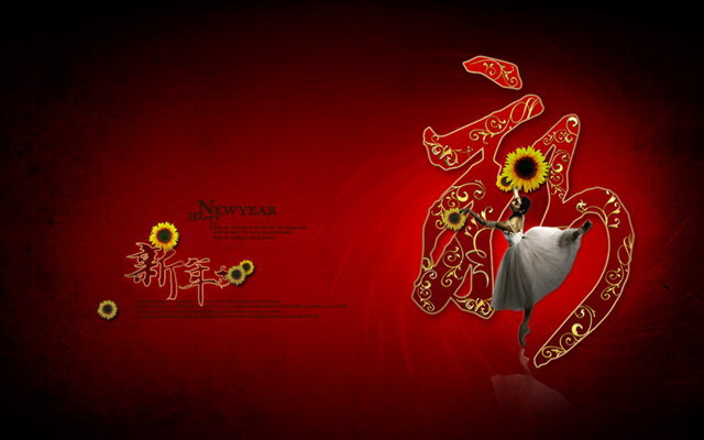 红色动态春节快乐ppt模板