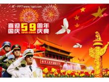 海陆空三军喜迎国庆节PPT模板