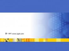 蓝色IBM经典商务PPT模板