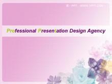 粉色花朵艺术PPT模板下载