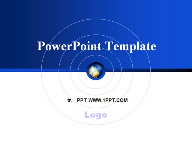 简约地球科技PPT模板