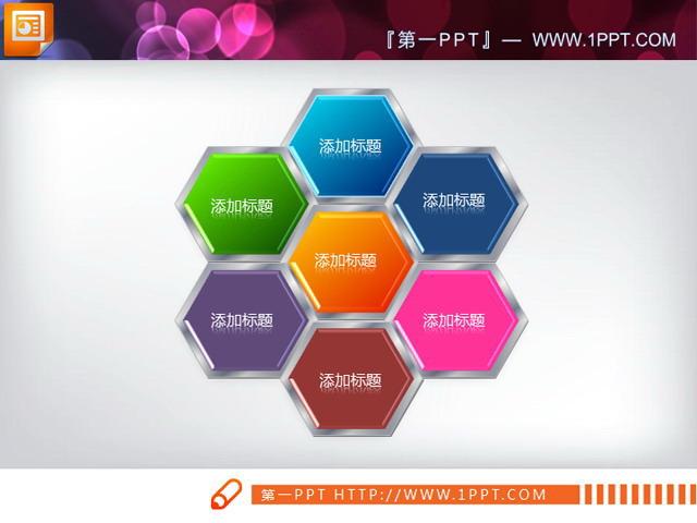 所属频道:结构图 更新时间:2012-07-29 素材版本:powerpoint2003/200