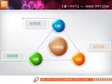 三角结构PPT关系图素材