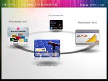 产品说明产品介绍PPT插图素材