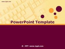 电脑键盘背景科技PPT模板下载