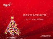 精美圣诞树节日PPT模板
