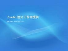蓝色虚幻线条商务PPT中国嘻哈tt娱乐平台