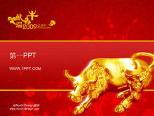 金牛背景牛年春节PPT中国嘻哈tt娱乐平台