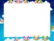 动态卡通PPT背景模板