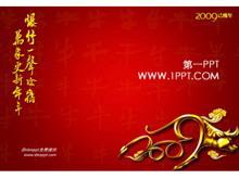 牛年新年PPT中国嘻哈tt娱乐平台tt娱乐官网平台