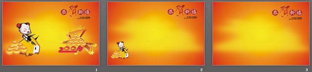 招财童子背景春节PPT中国嘻哈tt娱乐平台