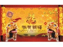 古典中国风春节幻灯片模板