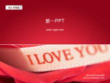 I LOVE YOU情人节PPT模板下载