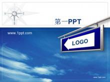 蓝色公司简介商务PPT模板下载