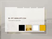 淡雅电脑插头背景PPT模板下载