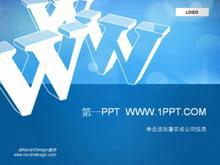 网络公司公司简介PPT模板