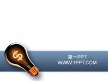 充电时间企业培训PPT模板下载