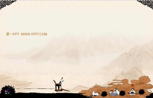 古典中国风ppt背景图片下载 第一ppt