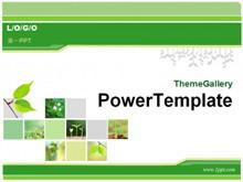 经典绿色植物背景PPT模板下载