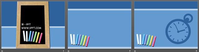 黑板粉笔蓝色背景教育ppt模板