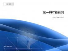 蓝色科技地球背景PPT模板下载