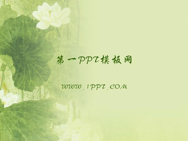 一组欧式古典花纹壁纸风格ppt背景图案_设计素材_ppt