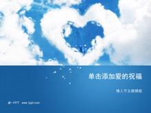 爱心云朵情人节PPT模板