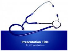 蓝色医疗器械背景PPT模板