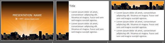 城市的夕阳建筑类ppt模板图片