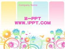艺术花纹背景PPT模板下载