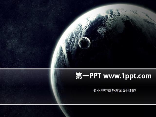 地球背景科技PPT模板下载