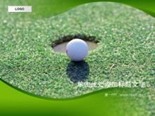 高尔夫球背景运动类PPT模板